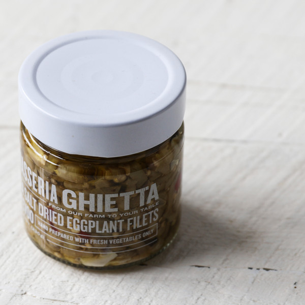 Masseria Ghietta Salt Dried Eggplant Fillets 8.11 oz
